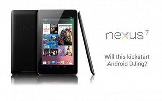 Nexus7 unlock